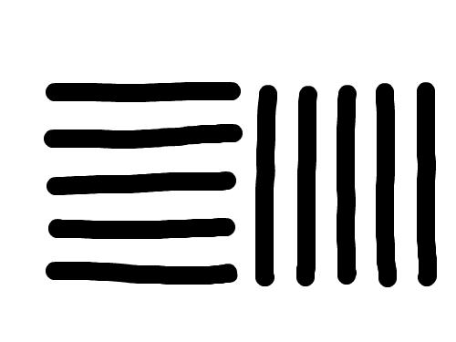 01A-01 : 직선그리기 스케치판 ,sketchpan