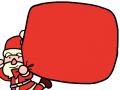 13B-01 : 산타할아버지의 선물 주머니~ 자신이 갖고 싶은 선물들을 그려 넣어 보세요 그리고 부모님한테 보여 드리세요 ㅎㅎ 스케치판 ,sketchpan