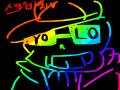 프레쉬샍 : 프레쉬샍 스케치판 ,sketchpan