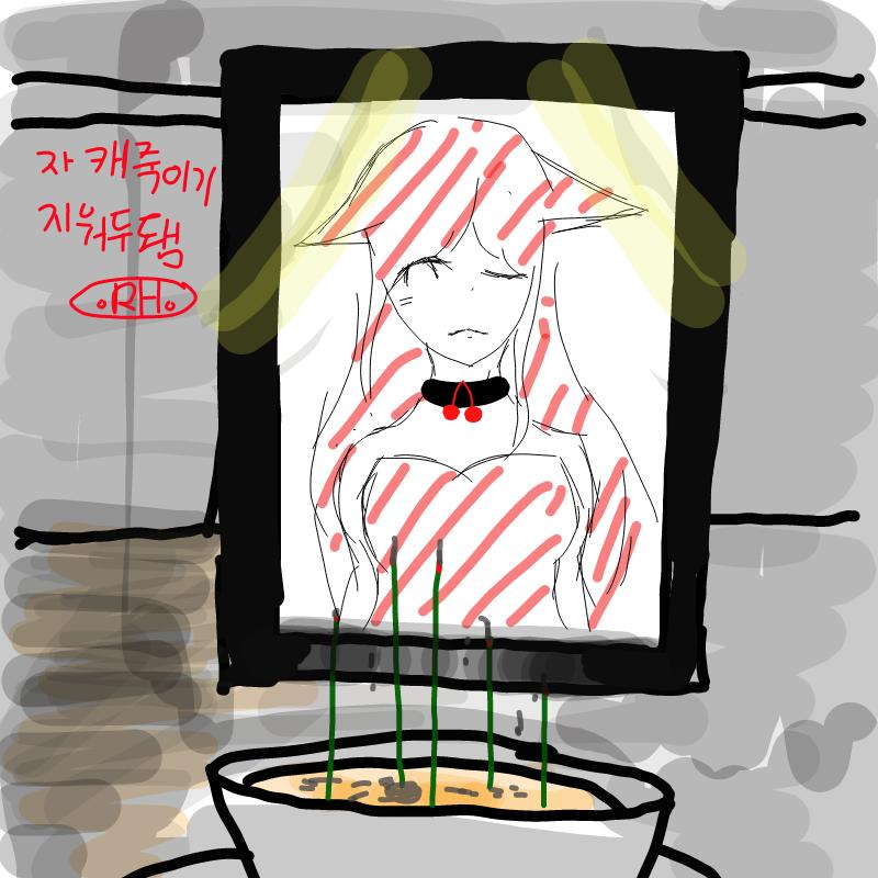 으어어어엉.. : 으어어어엉ㅠ 나죽은고야? ㅠㅠ 스케치판 ,sketchpan