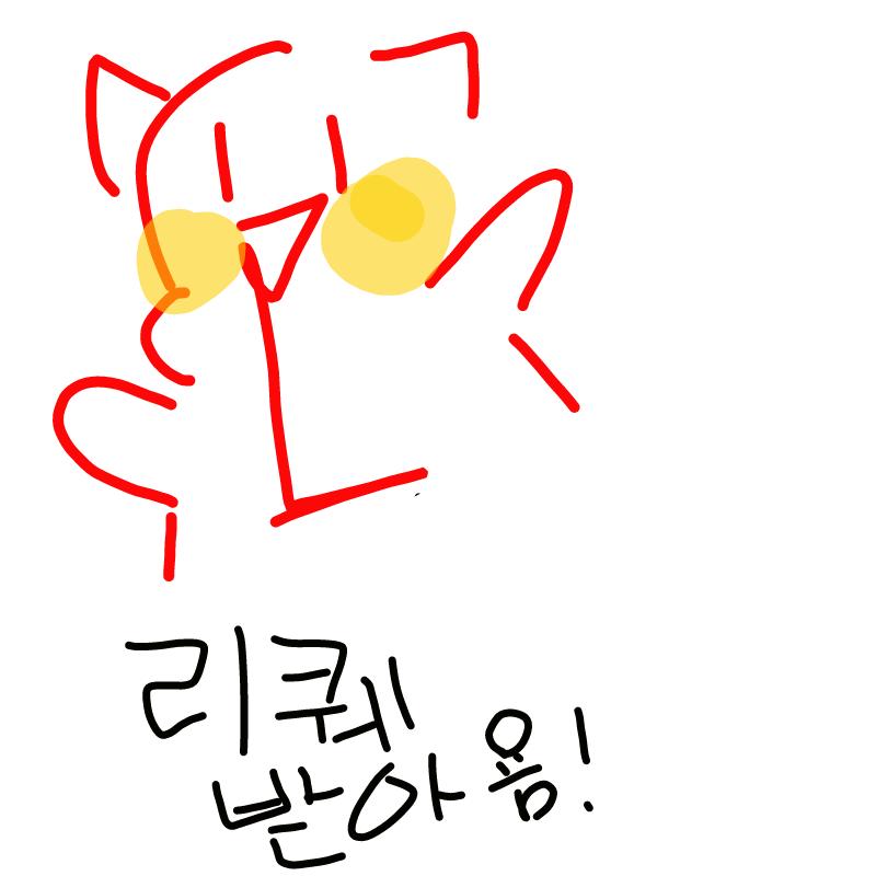 리퀘받아.. : 리퀘받아용!! 스케치판 ,sketchpan