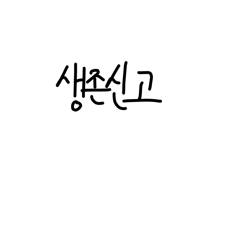 ㅎㅎ : ㅎㅎ 스케치판 ,sketchpan