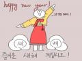 새 축 해 : 새 축 해 스케치판 ,sketchpan