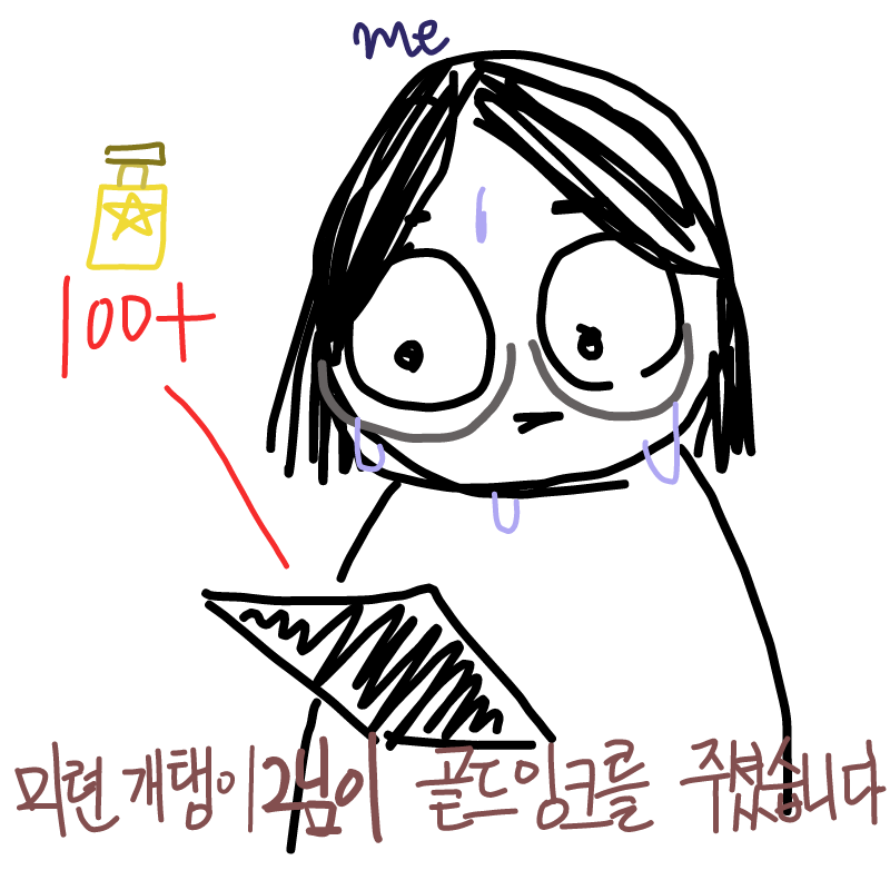 ㄷㄷㄷㄷ.... : ㄷㄷㄷㄷ...이게 바로 되갚기 라는 것인가.. 스케치판 ,sketchpan