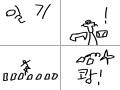 일기 : 일기 스케치판 ,sketchpan