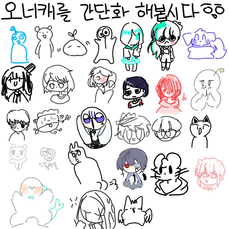 오홍홍 조.. : 오홍홍 조아용 스케치판 ,sketchpan