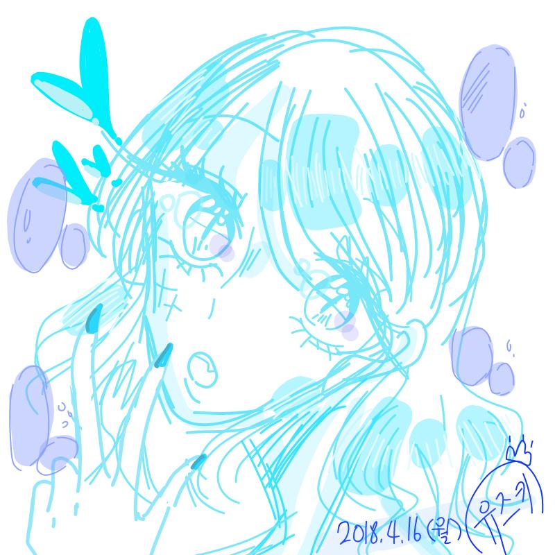 파란색계열.. : 파란색계열으로만 그림 그리기+~+ 스케치판 ,sketchpan