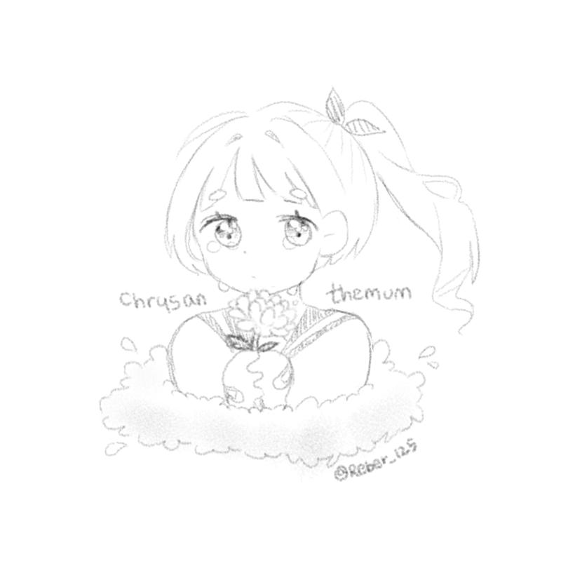 국회꽃 한.. : 국회꽃 한송이 스케치판 ,sketchpan