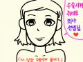 ^^ : ^^ 스케치판 ,sketchpan