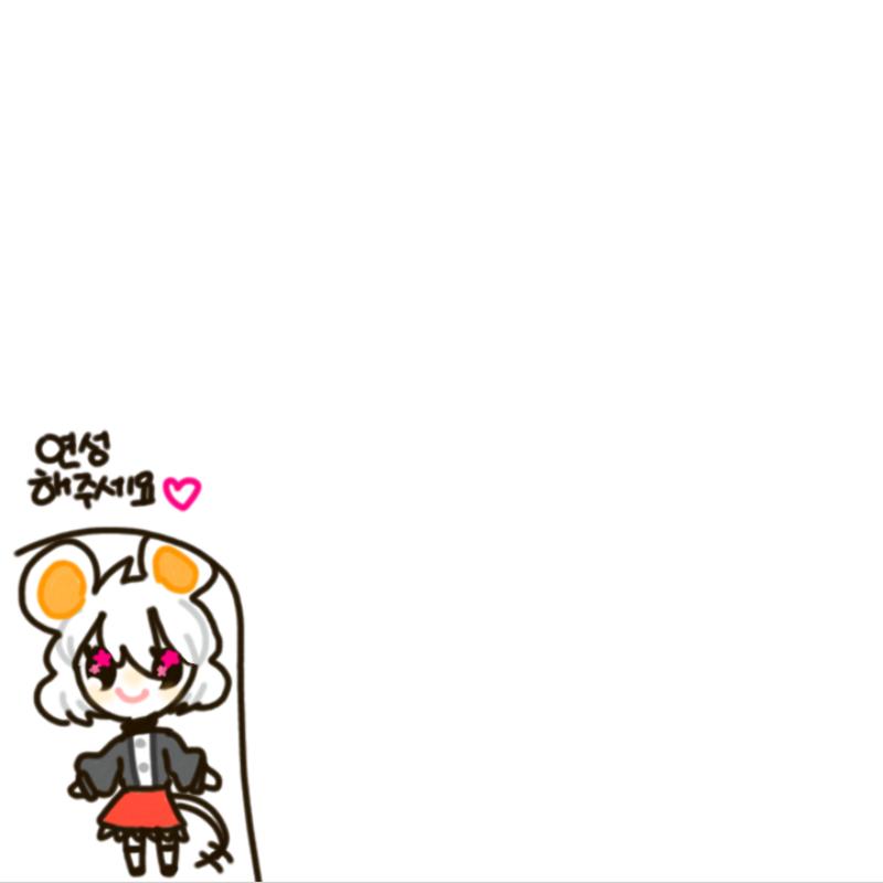 연성해듀세.. : 연성해듀세요♡♡♡ 스케치판 ,sketchpan