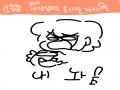 갸 학 : 갸 학 스케치판 ,sketchpan
