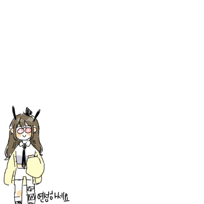 이번ㄴ엔 .. : 이번ㄴ엔 이어그리기 했다 스케치판 ,sketchpan
