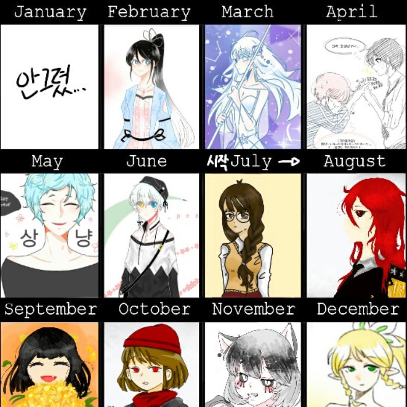 실화냐 1년.. : 실화냐 1년만에... (얼굴위주로자름) 스케치판 ,sketchpan