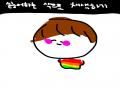 진한거 완.. : 진한거 완전 싫어 스케치판 ,sketchpan