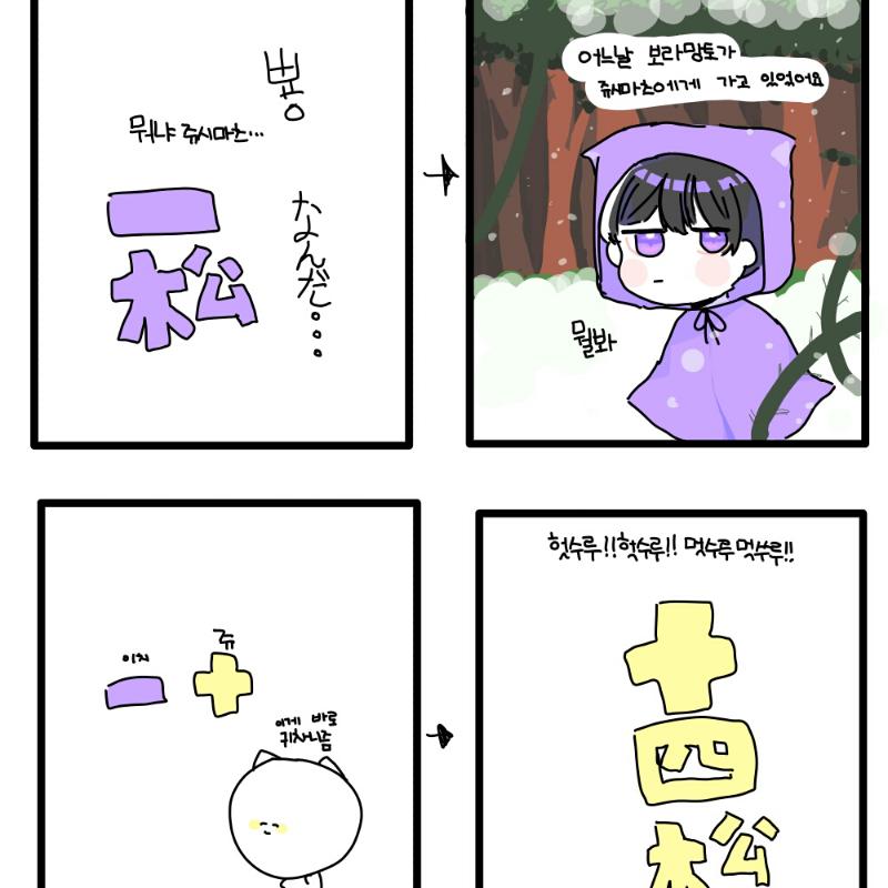 오른쪽에서.. : 오른쪽에서 왼쪽으로 읽어주세요 스케치판 ,sketchpan