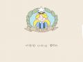 Alice : Alice 스케치판 ,sketchpan