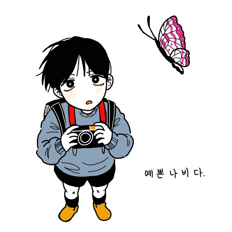 아빠카메라.. : 아빠카메라 몰래 들고온 12살 K군 스케치판 ,sketchpan