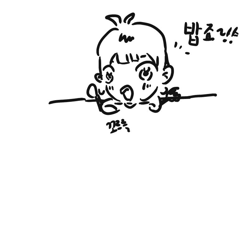 밥죠 : 밥죠 스케치판 ,sketchpan