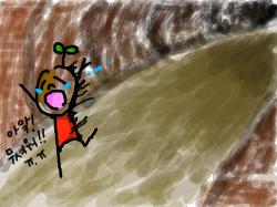 으아아아 : 어두워어어어어!!! , 스케치판,sketchpan,임단장♡