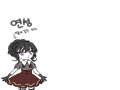 부잣집 아.. : 부잣집 아가씨 느낌으로 그려봤어요! 연성 부탁합니당!!! 스케치판 ,sketchpan