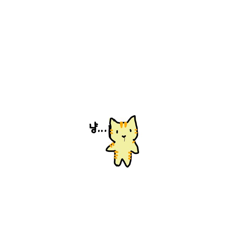 냥이는 즐.. : 냥이는 즐거워 스케치판 ,sketchpan