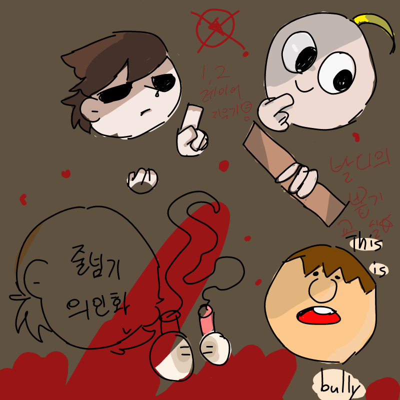 WHAT?? : WHAT?? 스케치판 ,sketchpan