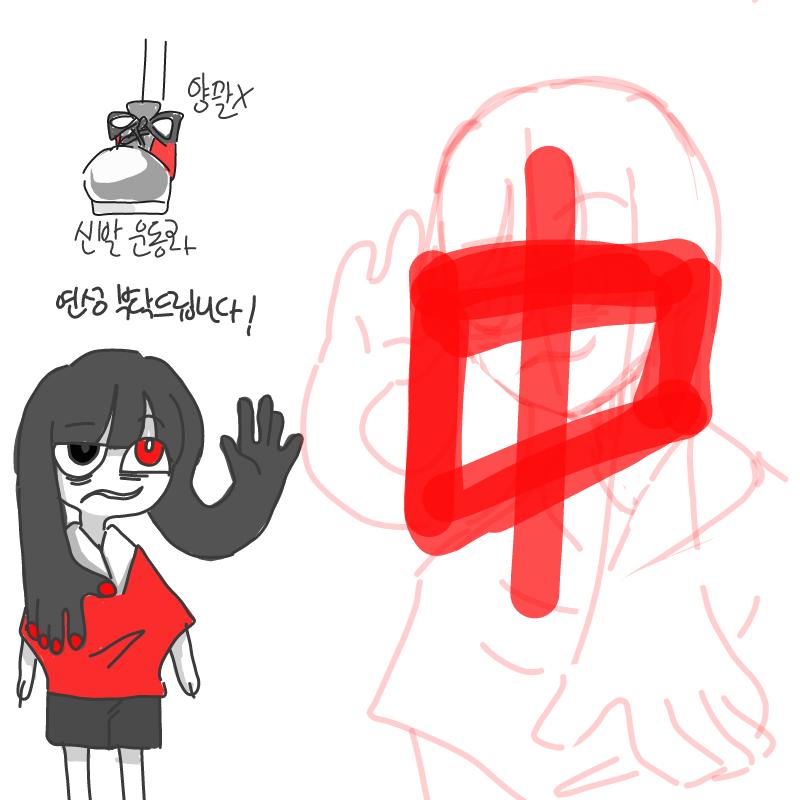 중셉..!! : 중셉..!! 스케치판 ,sketchpan