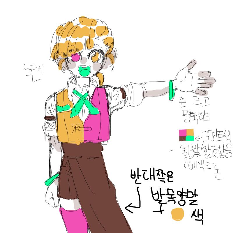 캐짜기 머.. : 캐짜기 머신 캐취향 나~타나네~ 스케치판 ,sketchpan