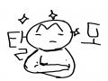 M자탈모 : M자탈모 스케치판 ,sketchpan