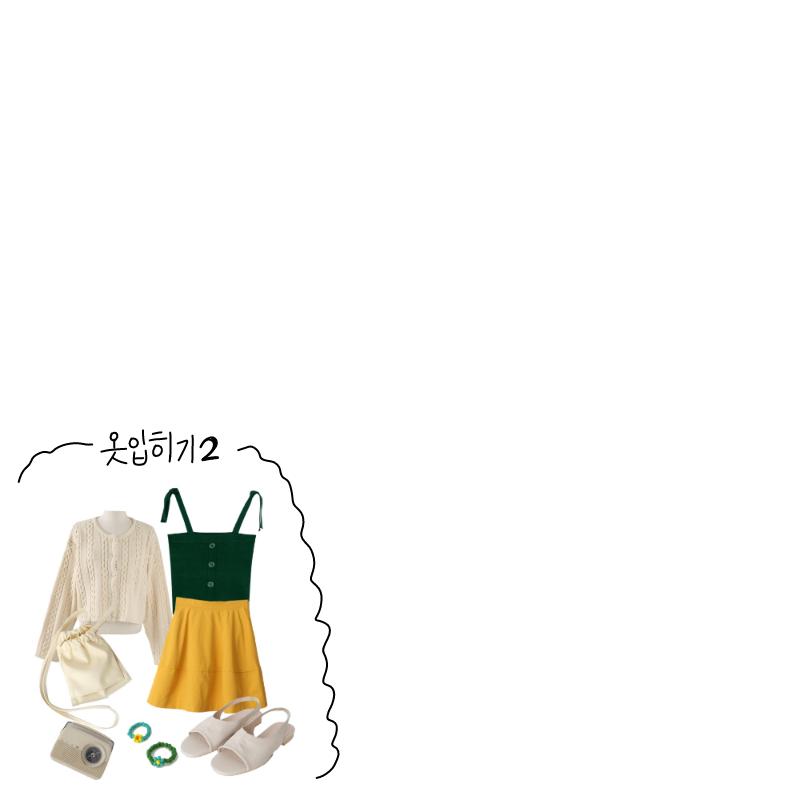 옷입히기2.. : 옷입히기222 스케치판 ,sketchpan