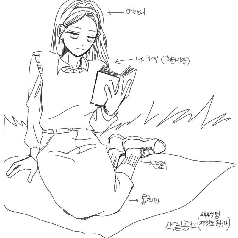 색칠공부 .. : 색칠공부 bb 스케치판 ,sketchpan