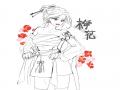그림연습) .. : 그림연습) 한복은 생활 한복을 참고했습니다#~# 스케치판 ,sketchpan