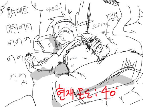 더워ㅓㅓㅓ : 누가 온수매트 40도로 맞춰놨냐아아ㅏㅏㅏㅏ 스케치판 ,sketchpan