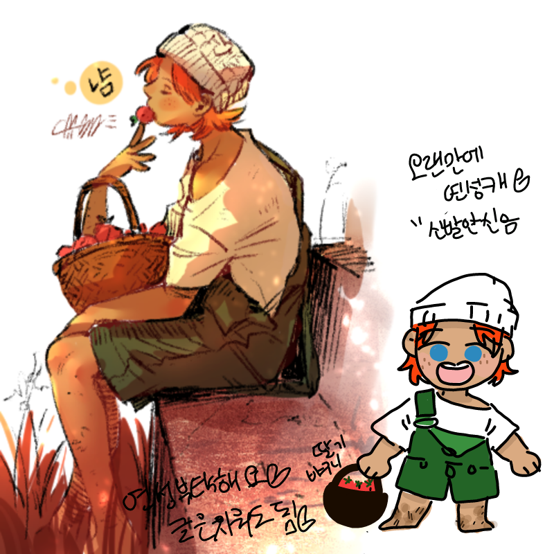 연 성 ^^ : 연 성 ^^ 스케치판 ,sketchpan