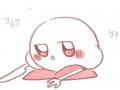 여- 안녕하.. : 여- 안녕하세요~ 요즘 커비그리고있는 지금복귀한 넷님라고합니더~ 스케치판,sketchpan