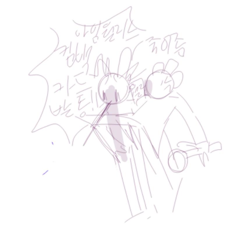 아좀 성불.. : 아좀 성불해 미친새끼야 스케치판 ,sketchpan