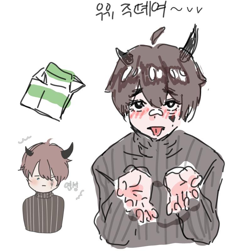 우유~좋아 .. : 우유~좋아 우유~주세요 스케치판 ,sketchpan