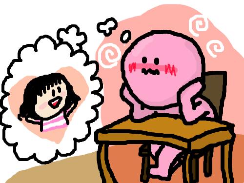 짝사랑 : 너무 좋은데.. 말도 못걸겠어요 어떻게 하면 좋을까요 ㅠㅠ 스케치판 ,sketchpan
