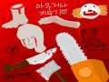 음..... : 음..... 스케치판 ,sketchpan