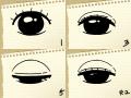눈깜빡 : 눈이 깜빡이는 애니메이션 1~6프레임이네요. R표시는 반복된 프레임을 말합니다. 스케치판 ,sketchpan
