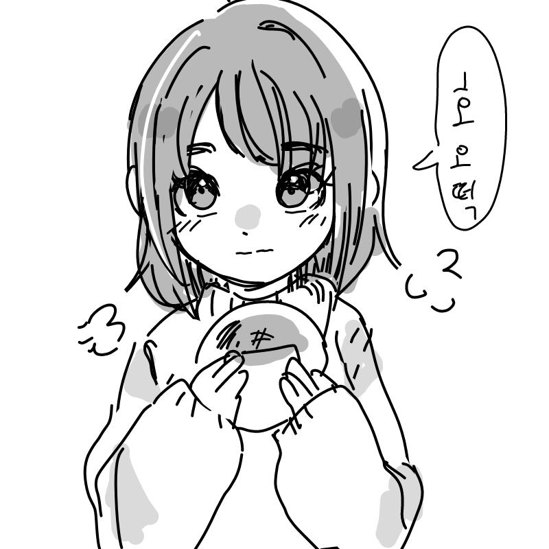 호떡 먹고.. : 호떡 먹고싶어여... 스케치판 ,sketchpan