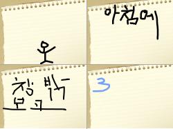 일광 김지영 : 스케치판 연습 , 스케치판,sketchpan,한송이77