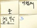 일광 김지영 : 스케치판 연습 스케치판 ,sketchpan