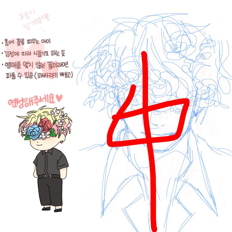 ♥️ : ♥️ 스케치판 ,sketchpan