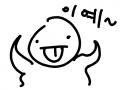 이예 : 우와아앙앙아아ㅏ 스케치판 ,sketchpan