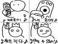 아까 아침에 그린 거.. : 아까 아침에 그린 거.. 스케치판 ,sketchpan