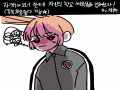 자꾸 이상.. : 자꾸 이상한 거 시켜서 미안행 다엘아 사랑해 스케치판,sketchpan