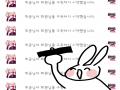 구독테러 .. : 구독테러 고맙다 스케치판,sketchpan