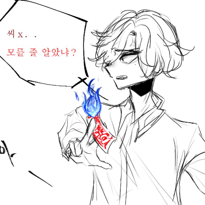 ㅎ : ㅎ 스케치판 ,sketchpan