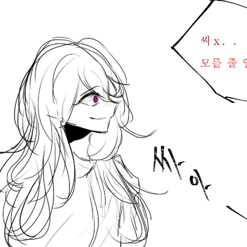 룸녈 : 룸녈 스케치판 ,sketchpan
